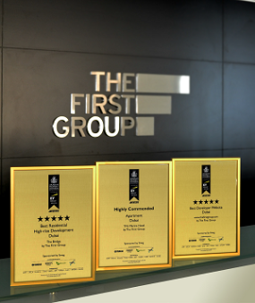 The First Group получила награды Arabian Property Awards в трех номинациях