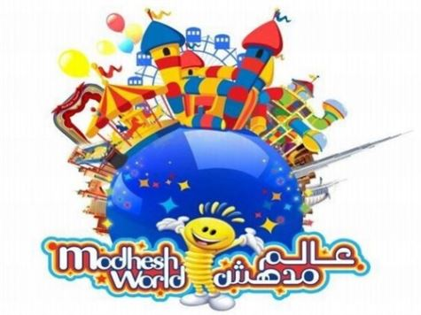 2014_Modhesh -World