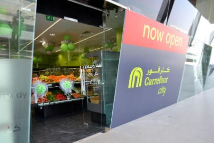 Dubai Sports City - Carrefour Opening