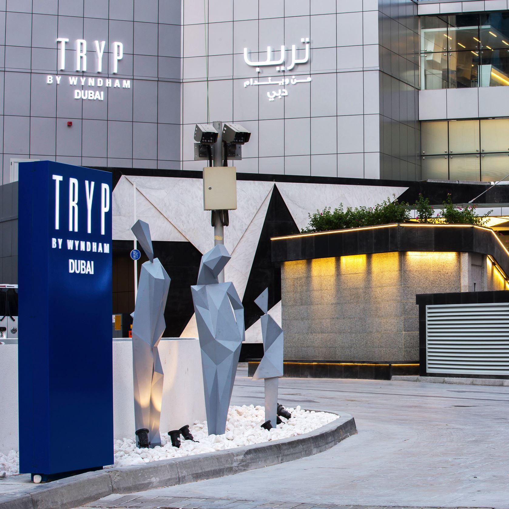 The First Group تحتفل بإنجاز هام في حافظة الفنادق مع استكمال فندق تريب باي ويندهام دبي